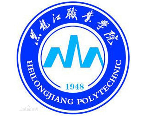 黑龙江省经济管理干部学院