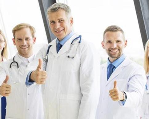 成人高考专升本医学综合考前押题1